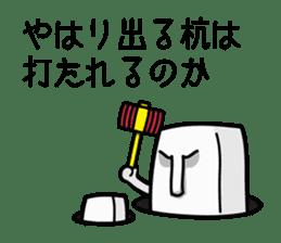 The thinking Tofu sticker #3052879