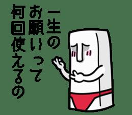 The thinking Tofu sticker #3052882