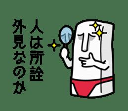 The thinking Tofu sticker #3052886