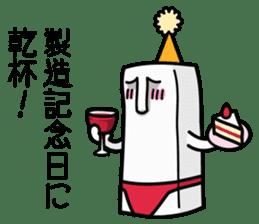 The thinking Tofu sticker #3052893