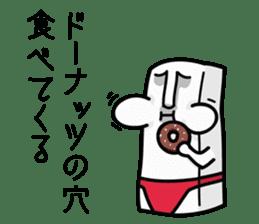 The thinking Tofu sticker #3052894