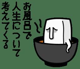 The thinking Tofu sticker #3052896