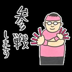 Japanese Idols Otaku Stickers!