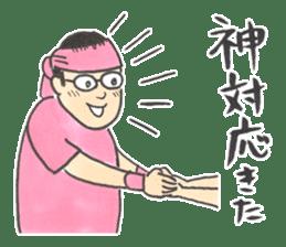 Japanese Idols Otaku Stickers! sticker #3053580