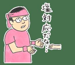 Japanese Idols Otaku Stickers! sticker #3053581