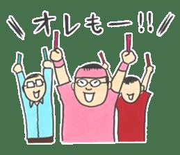 Japanese Idols Otaku Stickers! sticker #3053583
