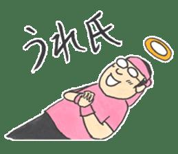 Japanese Idols Otaku Stickers! sticker #3053586