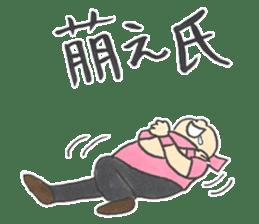 Japanese Idols Otaku Stickers! sticker #3053587
