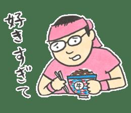 Japanese Idols Otaku Stickers! sticker #3053589