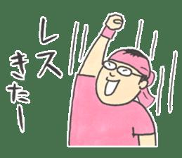 Japanese Idols Otaku Stickers! sticker #3053591