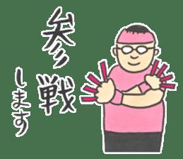 Japanese Idols Otaku Stickers! sticker #3053595