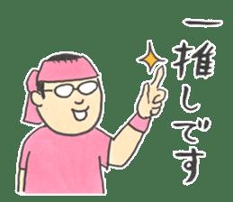 Japanese Idols Otaku Stickers! sticker #3053597