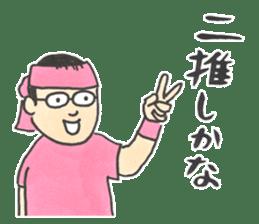 Japanese Idols Otaku Stickers! sticker #3053598
