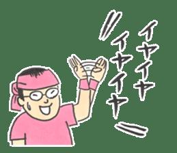 Japanese Idols Otaku Stickers! sticker #3053601