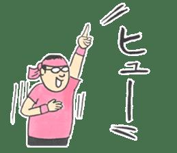 Japanese Idols Otaku Stickers! sticker #3053603