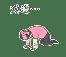 Japanese Idols Otaku Stickers! sticker #3053608