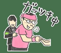 Japanese Idols Otaku Stickers! sticker #3053609