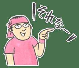 Japanese Idols Otaku Stickers! sticker #3053610