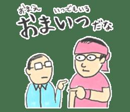 Japanese Idols Otaku Stickers! sticker #3053612