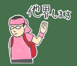 Japanese Idols Otaku Stickers! sticker #3053613