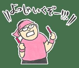 Japanese Idols Otaku Stickers! sticker #3053614