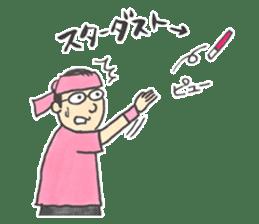 Japanese Idols Otaku Stickers! sticker #3053618