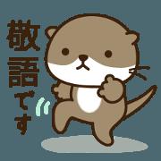 สติ๊กเกอร์ไลน์ Polite otters