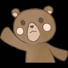 Me's bear