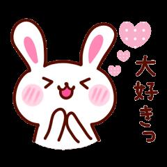 Cute YURU Rabbit