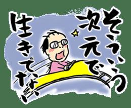 Hiroto Kiritani sticker #3064804