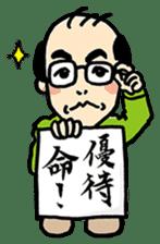 Hiroto Kiritani sticker #3064805