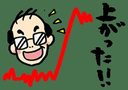 Hiroto Kiritani sticker #3064806