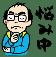 Hiroto Kiritani sticker #3064808