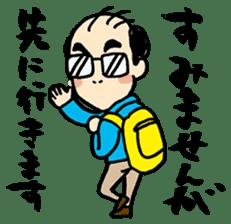 Hiroto Kiritani sticker #3064815