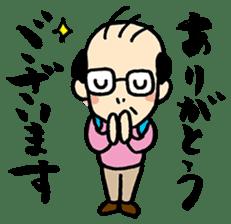 Hiroto Kiritani sticker #3064817