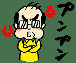 Hiroto Kiritani sticker #3064824