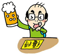 Hiroto Kiritani sticker #3064830