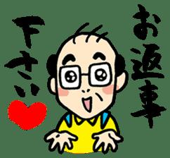 Hiroto Kiritani sticker #3064836