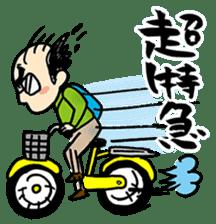 Hiroto Kiritani sticker #3064839