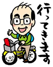 Hiroto Kiritani sticker #3064842