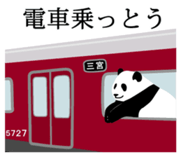Panda in Kobe sticker #3071262