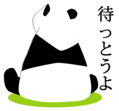 Panda in Kobe sticker #3071264