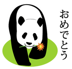 Panda in Kobe sticker #3071271