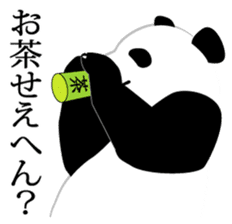 Panda in Kobe sticker #3071276