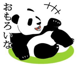 Panda in Kobe sticker #3071285