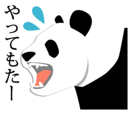 Panda in Kobe sticker #3071291
