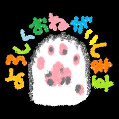yuruneko 3