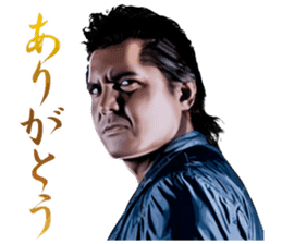 Riki Takeuchi sticker #3077645