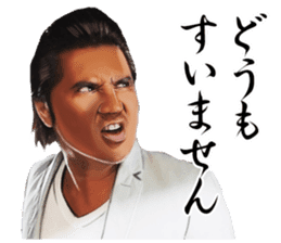Riki Takeuchi sticker #3077646