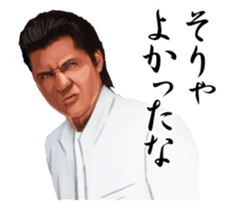 Riki Takeuchi sticker #3077649